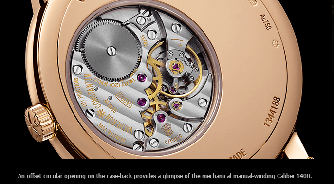 Vacheron - caseback offset - Capture