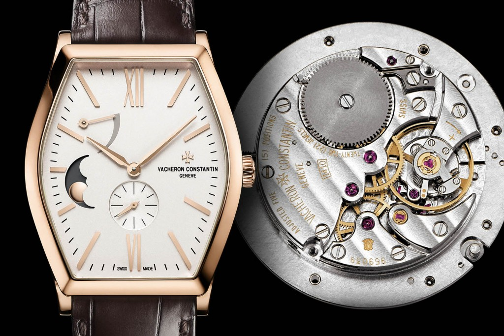 Vacheron-Constantin-Malte-Moon-Phase-and-Power-Reserve-pink-gold-2016-edition-2