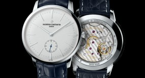 "Vacheron Constantin Patrimony ""Collection Excellence Platine"""