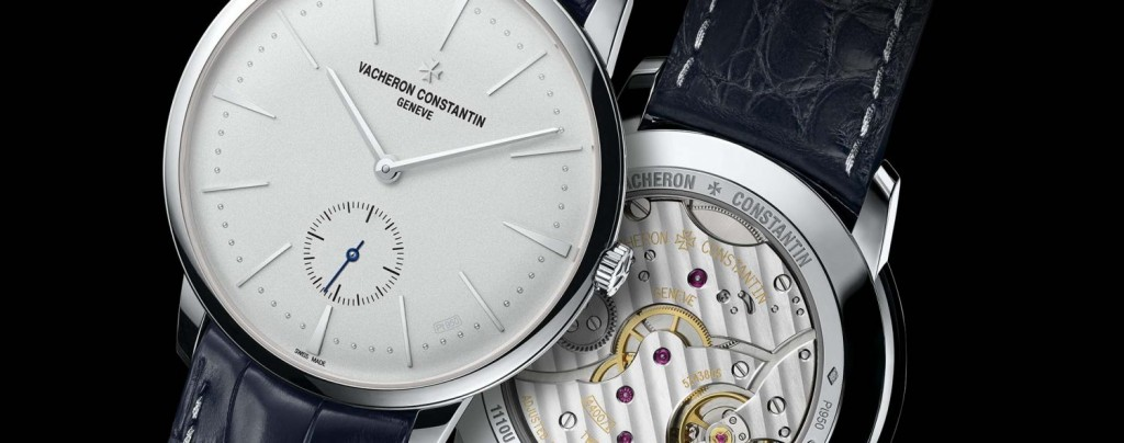 Vacheron-Constantin-Patrimony-Collection-Excellence-Platine-1110U-000P-B306_02-1500x592