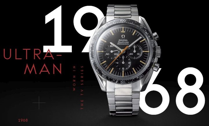 Omega Speedy Tuesday Ultraman-1968---