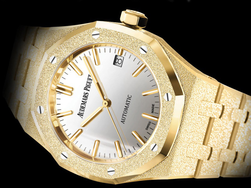 COVER-Audemars Piguet Frosted Gold Royal Oak 2018-20