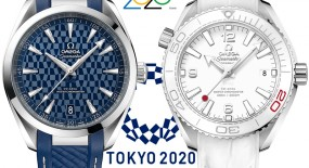 "Omega Seamaster ""Tokyo 2020″ Limited Edition"